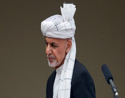 بلينكن: لم نساعد أشرف غني على مغادرة أفغانستان ولم نعلم بنواياه