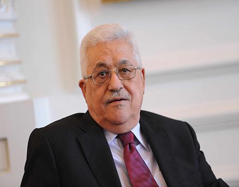 """""""الجنائية"""" الدولية تطلب من فلسطين معلومات حول """"إلغاء الاتفاقيات"""" مع إسرائيل"""