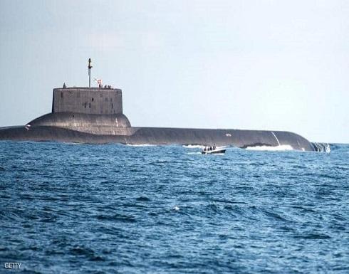 بالفيديو : روسيا تجري مناورات عسكرية.. وإحدى غواصاتها تقترب من أميركا