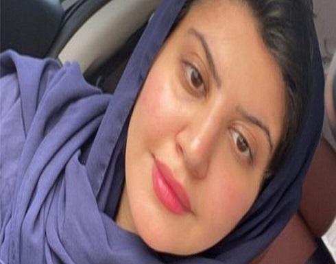 ناشطة عربية تثير جدلاً واسعاً بنصيحتها للنساء