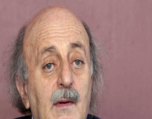 جنبلاط يعلن أنه لن يسمي الحريري لرئاسة الحكومة