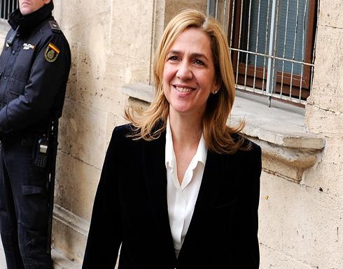 محكمة إسبانية تبرئ أخت الملك وتقضي بسجن زوجها