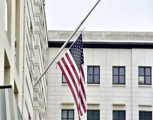 سفارات أمريكية بأوروبا والشرق الأوسط تحذر الأمريكيين بعد قرار ترامب