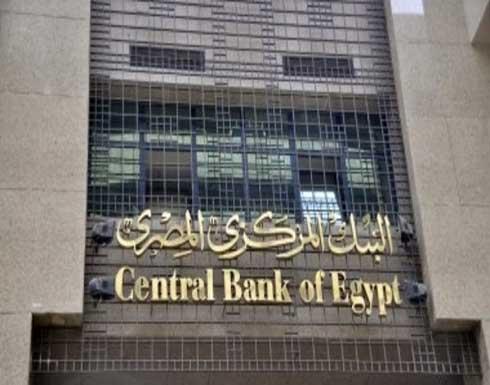 مصر: المعروض النقدي يرتفع 18.1% في يونيو