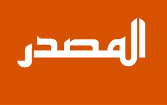 المصدر العبري : معلومات عن الجهات التي سعت لاغتيال بدر الدين