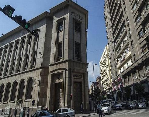 مصر.. توقعات بخفض جديد لأسعار الفائدة
