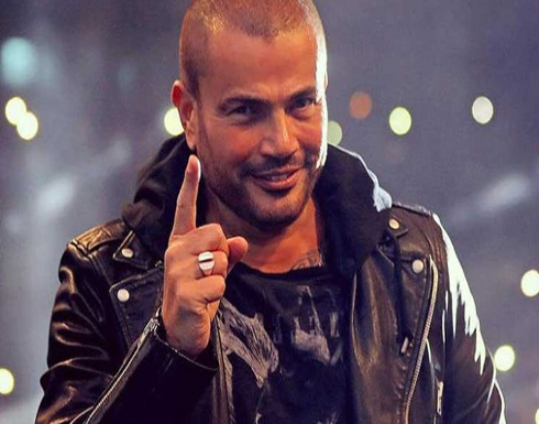 عمرو دياب يتلقى معايدة من المتحدث بإسم نتنياهو