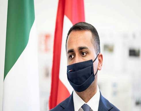 إيطاليا تعلن انتهاء عملياتها للإجلاء من أفغانستان