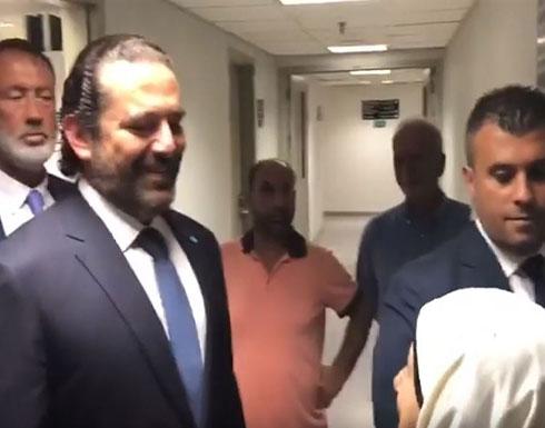 """بالفيديو: الـ """"آويها"""" في استقبال الحريري في المطار"""