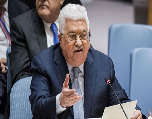 """مسؤول فلسطيني: عباس سيشارك في جلسة لمجلس الأمن حول """"صفقة القرن"""""""