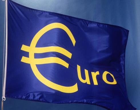 """معنويات مستثمري """"اليورو"""" بأدنى مستوى في 6 سنوات"""