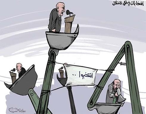انتخابات في ظل الاحتلال
