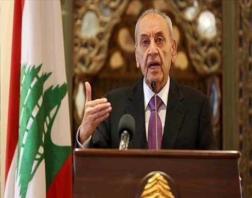 رئيس البرلمان اللبناني يتهم إسرائيل بنقض اتفاق الحدود البحرية