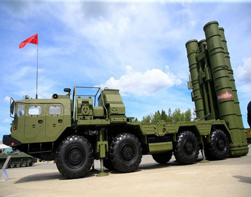 """امريكا تحث تركيا على التخلي عن منظومة الدفاع """"إس-400"""" الروسية"""