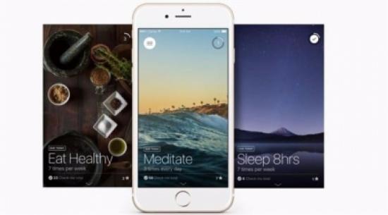 كيف تستفيد تطبيق Today لتتبع العادات اليومية في آي فون؟