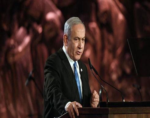 """نتنياهو عن لقاء أولمرت وعباس: """"نقطة انحطاط في تاريخ إسرائيل"""""""