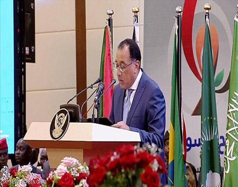 بالفيديو : مدبولي يؤكد دعم مصر لتطلعات السودانيين.. ويشيد بتضحياتهم