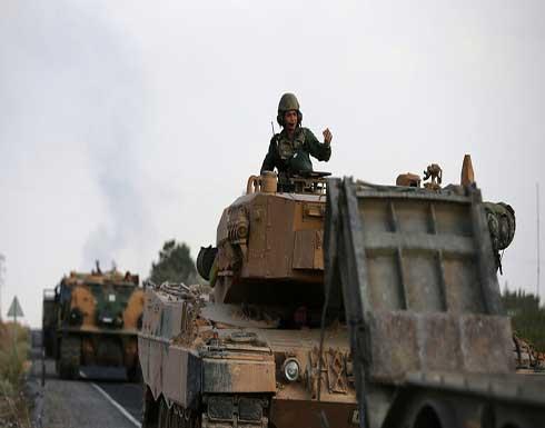 مقتل ضابط تركي في هجوم إرهابي شمالي سوريا