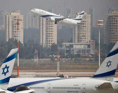 هبوط اضطراري لطائرة في مطار بن غوريون على متنها 170 راكبًا