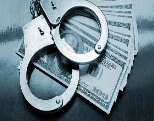 الإمارات تصدر قانونا لمكافحة غسل الأموال وتمويل الإرهاب