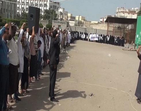 """""""الحوثي"""" ترغم الموظفين على المشاركة باحتجاجات ضد تصنيفها إرهابية"""