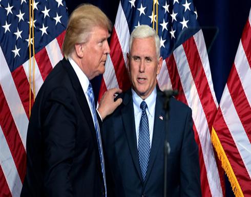 نائب الرئيس الامريكي يواصل الحملة الانتخابية نيابة عن ترامب