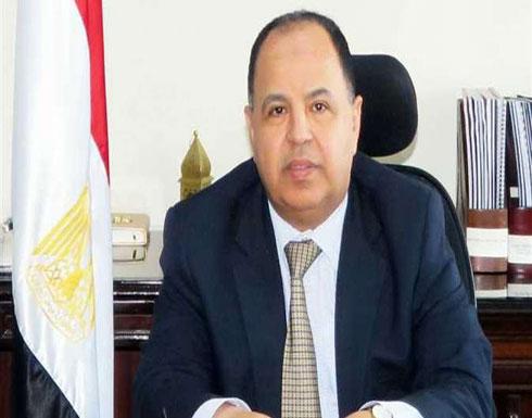 مصر ستعدل قانون ضريبة القيمة المضافة