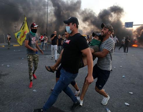 عراقيون يغلقون مصفاة نفط.. وقرار حكومي بشأن البنك المركزي