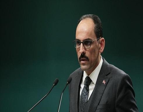 قالن وسوليفان يبحثان قضايا ناقشها أردوغان وبايدن
