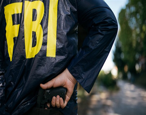 FBI: تعرفنا على 29 ممن اقتحموا مبنى الكابيتول.. وسنعاقبهم أينما كانوا