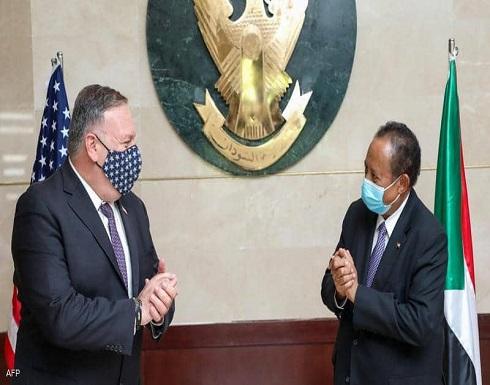 بومبيو يبحث مع حمدوك شطب السودان من قائمة الإرهاب