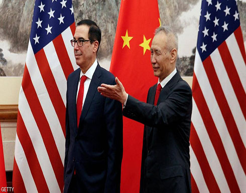 الحرب التجارية.. تفاؤل صيني بشأن المفاوضات مع واشنطن