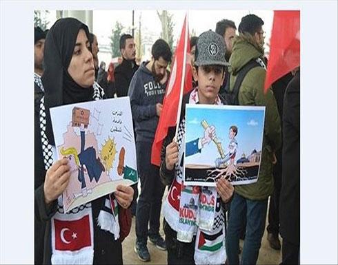 """تظاهرة """"القدس توحدنا"""" في إسطنبول تجدد تأكيد رفض قرار ترامب"""
