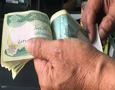 """ماذا فعلت """"الميزانية"""" بالعراقيين"""