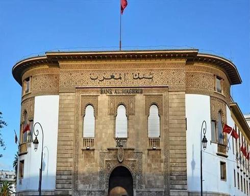 المركزي المغربي يتوقع ركوداً اقتصادياً بـ 6.3% في 2020