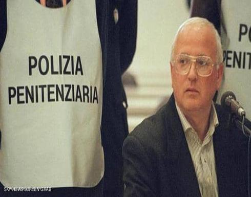 """وفاة """"البروفيسور"""".. أحد أكثر زعماء مافيا إيطاليا دموية"""
