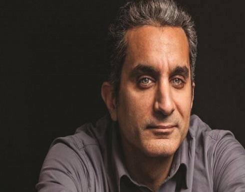 """بالصور : لماذا قال باسم يوسف لمعجبة: """"دي قلة أدب ووقاحة"""""""