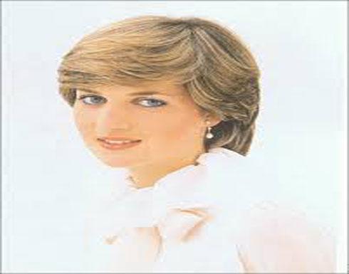 للمرة الأولى- أسرار مُحزنة تُكشف من طفولة الأميرة ديانا... هذا ما فعله والدها بوالدتها