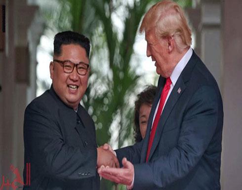 بالفيديو ..ترامب: إلعب يا كيم فأنا لا أراك!