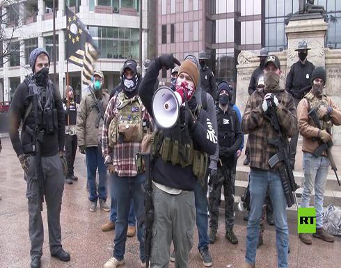 شاهد : قبيل مراسم تنصيب بايدن.. مسلحون يحتشدون أمام مبنى ولاية أوهايو