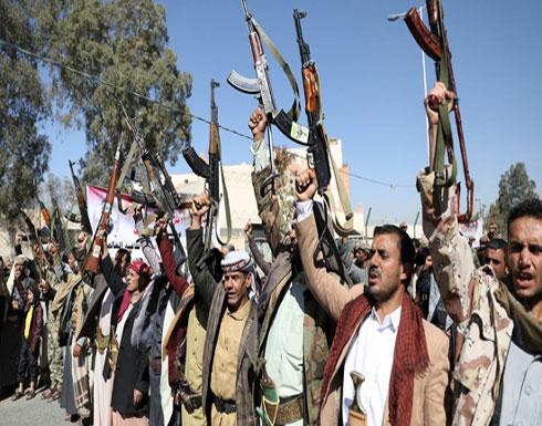 شاهد : مقتل عشرات الحوثيين في جبهة عبس
