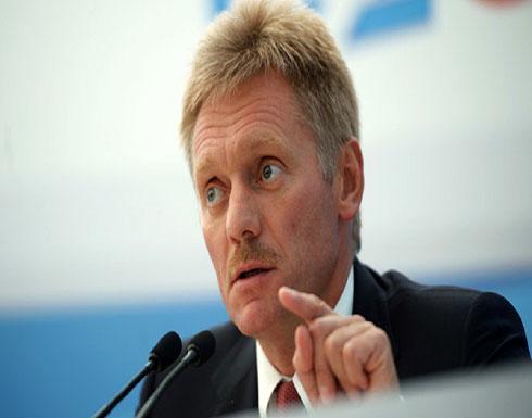 الكرملين: مؤتمر سوتشي لن يضع نقطة النهاية للأزمة السورية