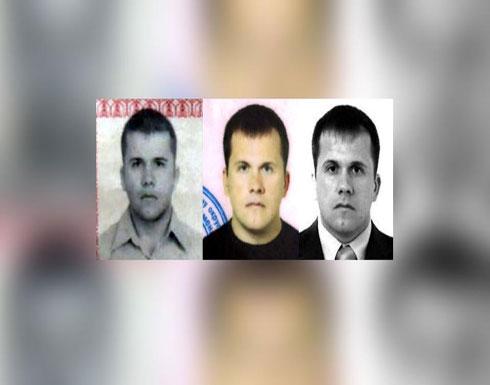 تحقيق يكشف هوية الشخص الثاني الذي سمم سكريبال