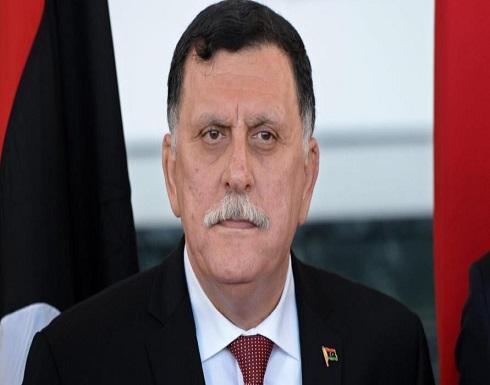 السراج يعلن استقالته من رئاسة حكومة الوفاق الليبية .. بالفيديو