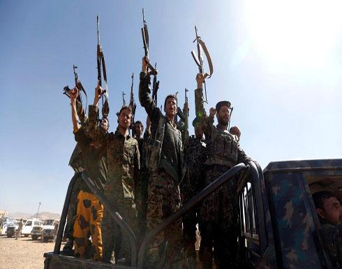 ميليشيا الحوثي تقتحم منزل مفاوض الحكومة اليمنية