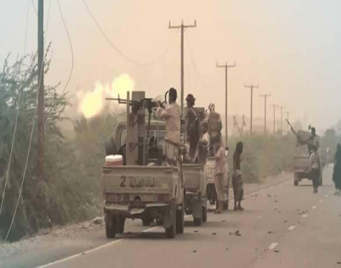 بعد تحرير التحيتا.. زبيد الهدف التالي للمقاومة اليمنية