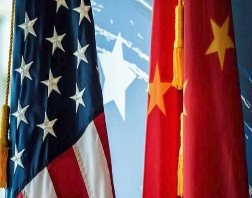 """بكين تحذر من """"كارثة"""" لها ولأميركا.. وللعالم"""