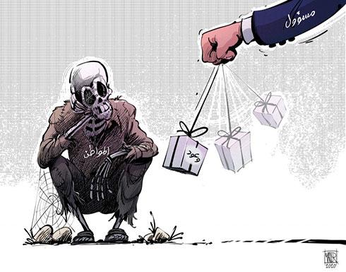 العراقيون ووعود المسؤولين