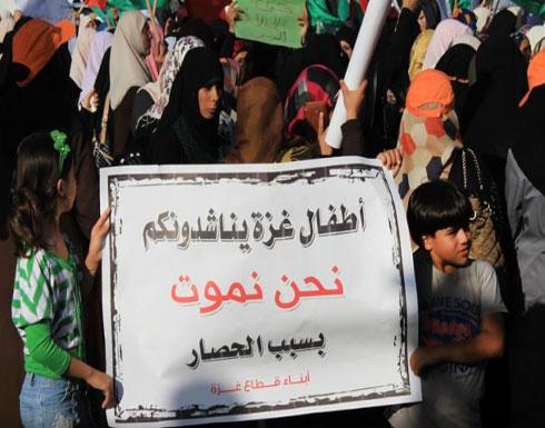 الأمم المتحدة: أزمة الكهرباء بغزة تهدد القطاع الصحي
