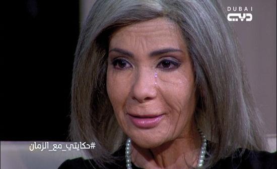"""شاهد دموع منى زكي في """"حكايتي مع الزمان""""… وماذا قالت لتجاعيدها؟"""